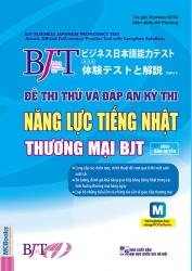 Đề thi thử và đáp án đề thi năng lực tiếng Nhật thương mại BJT