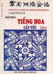 Đàm thoại tiếng Hoa cấp tốc tập 2